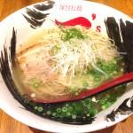 屋台拉麺一's(イチズ)西千葉店[西千葉駅/千葉市中央区]