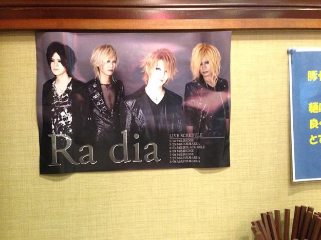 店内のいたるところに貼られたRa diaのポスター
