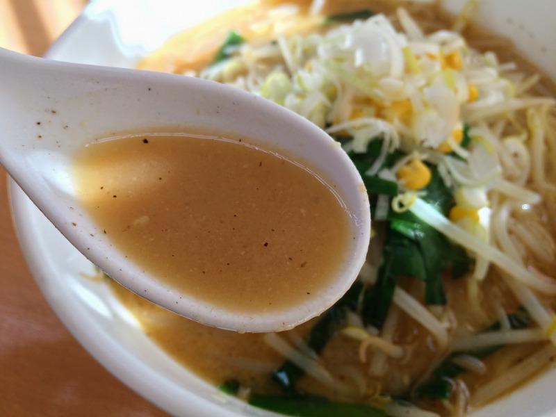 かつお香る旨スープ