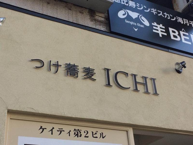 つけ蕎麦 ICHI