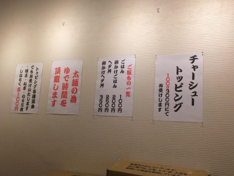 壁に貼られた各種掲示