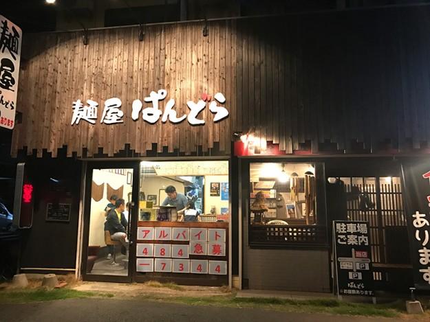 ぱんどら佐倉つけ麺