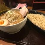 麺屋ぱんどら [JR佐倉駅/佐倉市]
