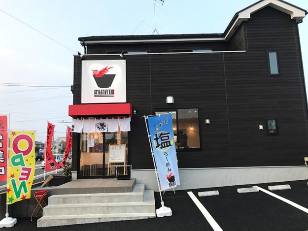 四街道 麺屋 湊