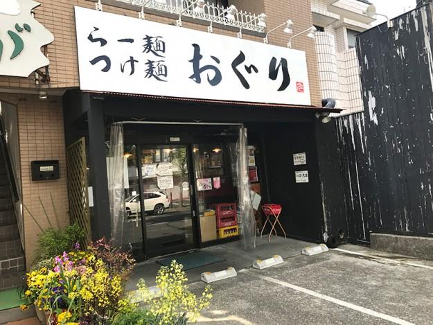 佐倉市ラーメンおぐり