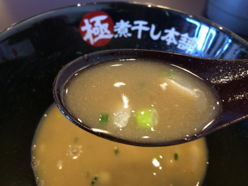 薄まったスープ
