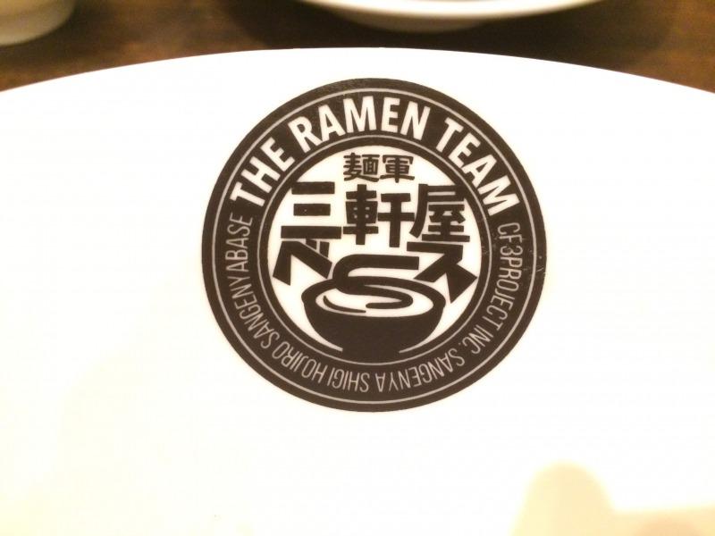 丼に映えるロゴ