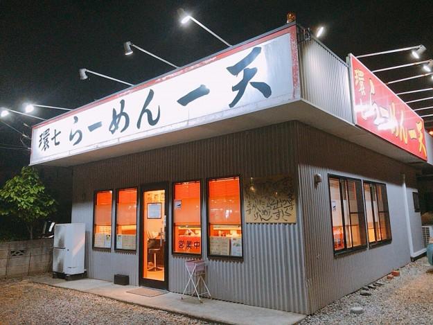 小倉町の一天外観