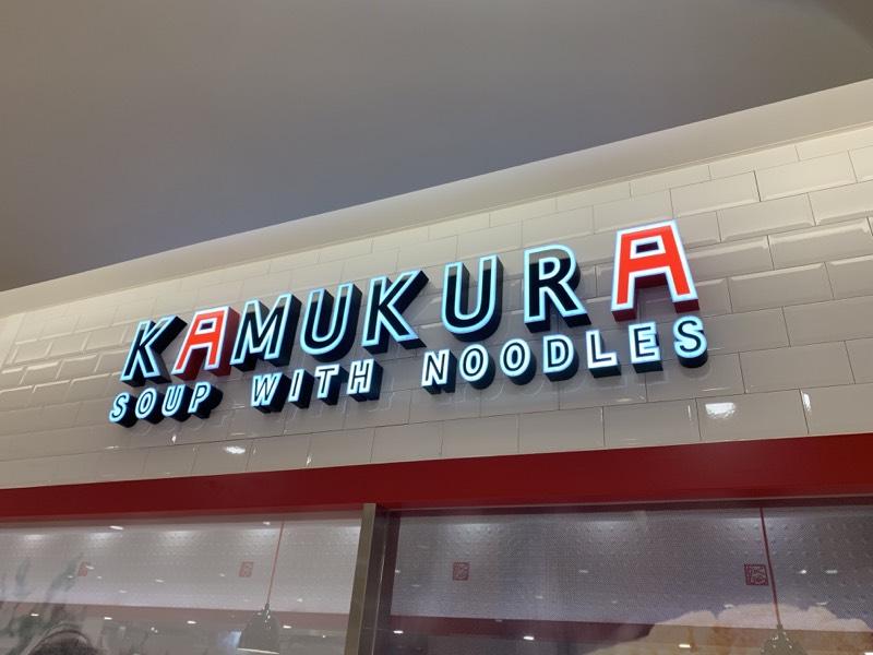 KAMUKURA - SOUP WITH NOODLES