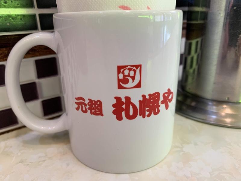 ロゴ入りマグカップ♪