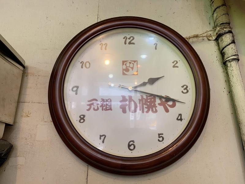 ロゴ入り壁掛け時計♪