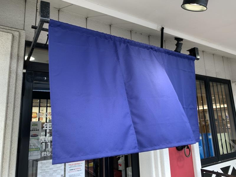 くら寿司 千葉中央店の暖簾