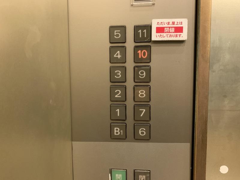 エレベーターでは有無を言わさず10Fを押下!