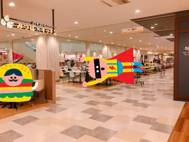 イコアス千城台店フードコート(みつばキッチン)