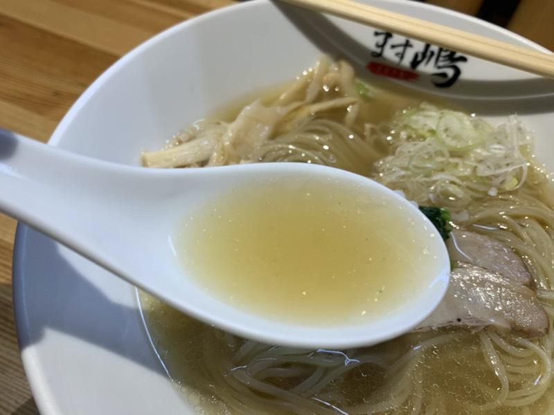 超絶あっさり、旨味凝縮な清湯スープで幸せな気分に♪